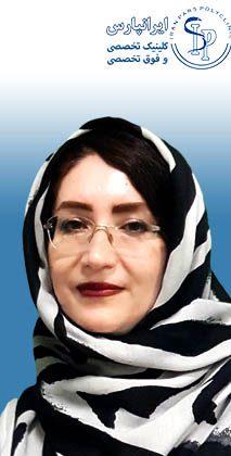 دکتر سمیرا مجیدیان
