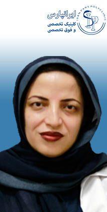 دکتر زهرا یداللهی