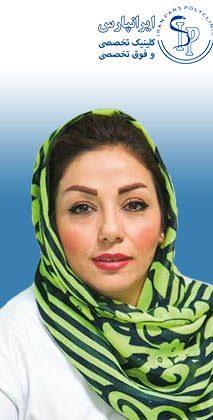دکتر زهرا کمرروستا